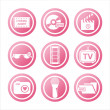 Pink cinema signs — Stock Vector