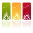 Colorful christmas banners - Vettoriali Stock 