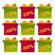 Christmas sale gifts — Stock Vector