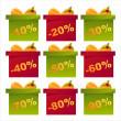 Christmas sale gifts — Stock Vector