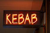 Signo de kebab — Foto de Stock