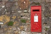 A letter box — Stock Photo