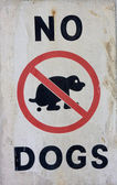 A no dogs sign — Stockfoto