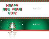 Happy new Year - Paper Tape Font 2012 — Stockvektor