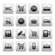 Set pictograms supermarket services, Shopping Icons. Gray. Web 2.0 icons — Stock vektor