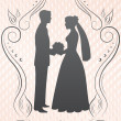 Silhouettes of the bride and groom_image — Stock Vector