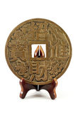 The Chinese coin of happiness. — Stock Photo