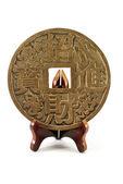 китайская монета счастья. — Стоковое фото