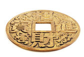 Chinese coin of happiness. — Stock Photo