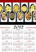 Pasta calendar 2012 — Stock Photo