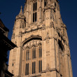 Bristol University, England — Stock Photo #6878119