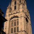 Stock Photo: Bristol University, England