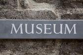 Signo de museo — Foto de Stock