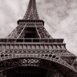 Eiffel Tower, Paris — Stock Photo
