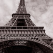 Royalty-Free Stock Photo: Eiffel Tower, Paris