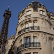 Eiffel Tower and Building in Paris — Stock Photo