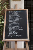 Italian Food Menu — Stockfoto