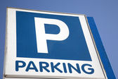 Parking Sign — Stock Photo