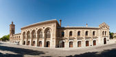 Building of train station in Toledo, Spain. Panoramic view — Stock Photo