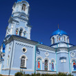 The old orthodox church. Crimea. Ukraine — Stock Photo