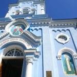 The old orthodox church. Crimea. Ukraine — Stock Photo