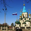 Stock Photo: Russian church