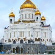 Stock Photo: Cathedral of Christ the Saviour in Moskow