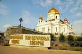 Cathedral of Christ the Saviour in Moskow — Stockfoto