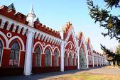 Antiguo edificio histórico — Foto de Stock