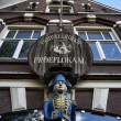 Stock Photo: Holland, Amsterdam, facade of old distillery
