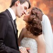 Beautiful wedding couple -  