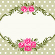 Vintage roses green frame - Stock Vector