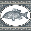 Fish antique vector illustration - Stock Vector
