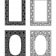Picture frames 3 — Stock Vector