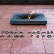 Eternal Flame — Foto Stock