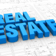 Concept of real estate — Stock Photo #7799514