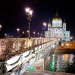 Bridge and Cathedral of Christ the Saviour — Stock Photo