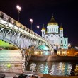 Bridge and Cathedral of Christ the Saviour — Stock Photo #7074788