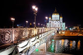 Bridge and Cathedral of Christ the Saviour — Zdjęcie stockowe