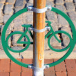 Stock Photo: Bicycle Stand on Cobblestone Street in Historic Philadelphia