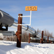 Stock Photo: AlaskOil Pipeline in Winter near Fairbanks