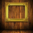 Old antique gold frame on wood wall — Stock Photo #6926133