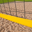 Stock Photo: Beach-Volleyball