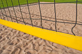 Beach-Volleyball — Stock Photo