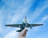 Soviet military aircraft I-16 since World War II. — Stock Photo