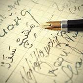Letra árabe velha — Fotografia Stock