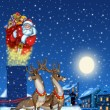 Illustration of SantClaus — Stock Photo #7650694