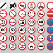 Stock Vector: Traffic signs - Prohibit and restrict