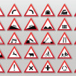 Royalty-Free Stock Vector Image: Traffic signs - Warnings