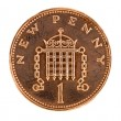 Stock Photo: Penny coin
